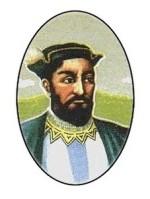 Duarte Coelho Pereira  - 10 de março de 1534